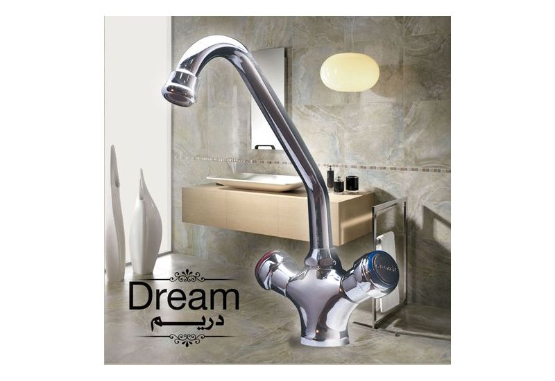 Mono-Block Basin Mixer (Dream)